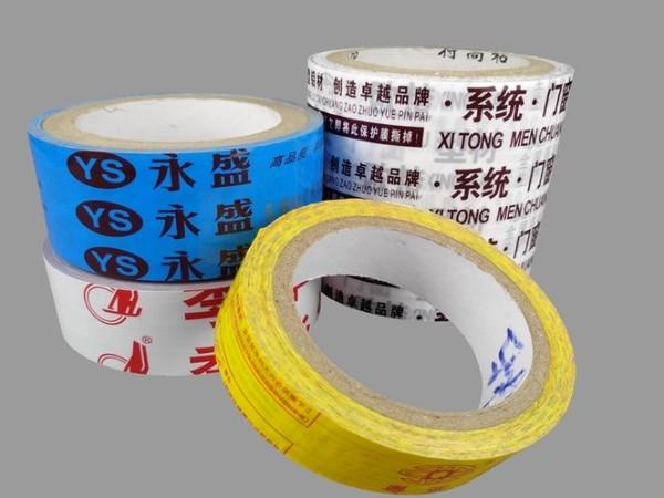 你的产品适合用哪一种粘性的保护膜呢?