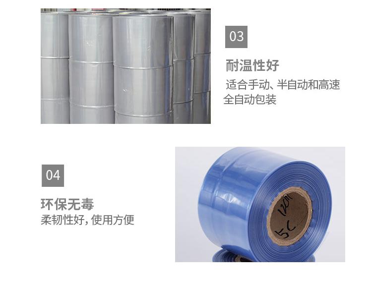 铝型材包装膜内页_04