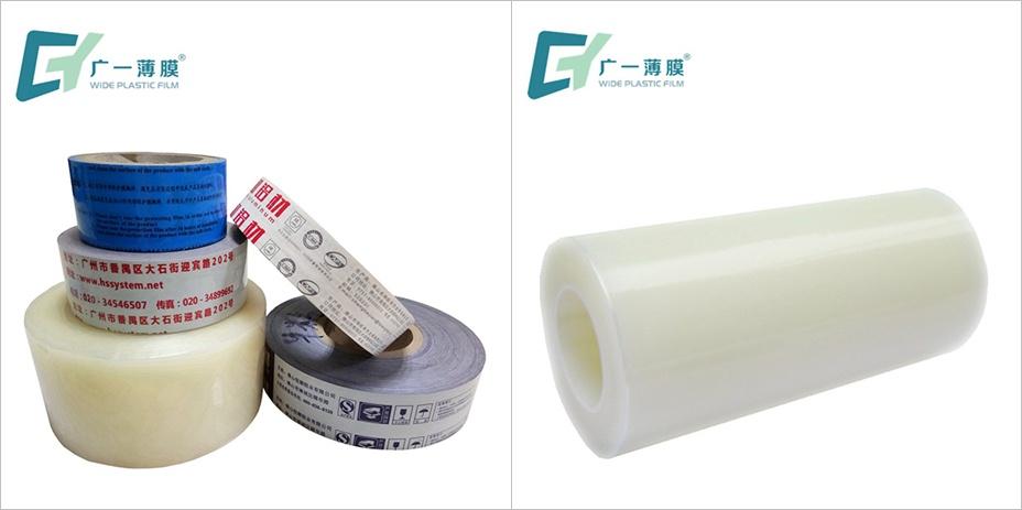 保护膜产品展示