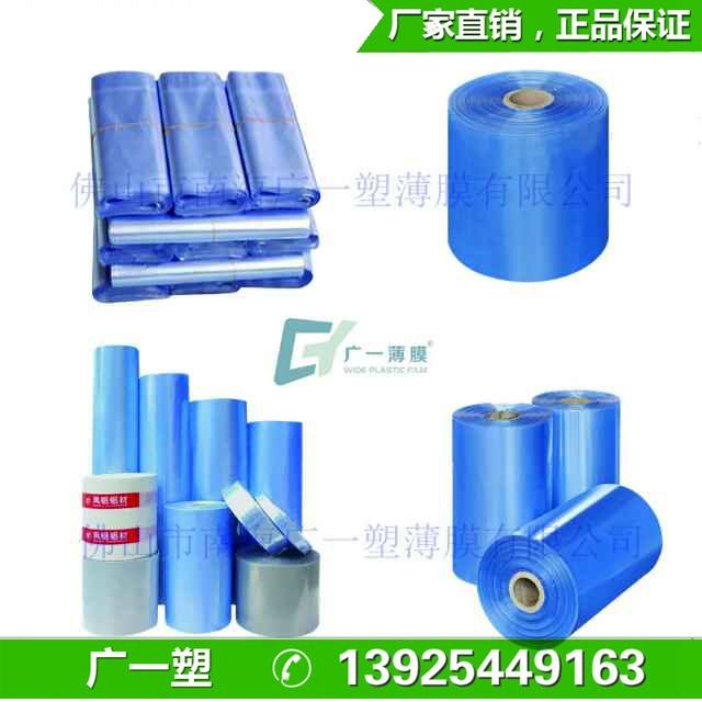 PVC热收缩膜图片13925449163