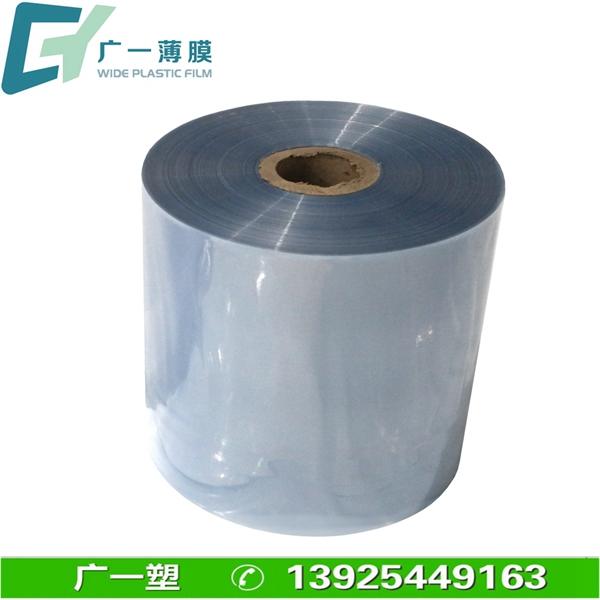 PVC热收缩膜图片咨询热线13925449163