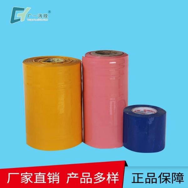 铝材彩色包装膜