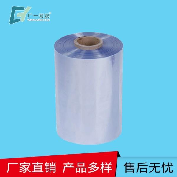 铝材包装膜