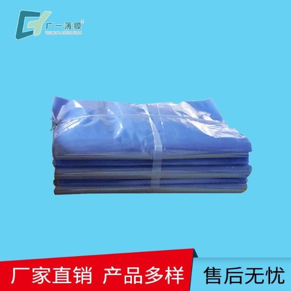 PVC收缩袋