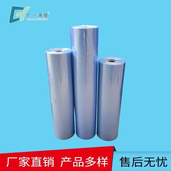 PVC窗户包装膜