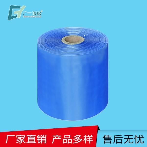 铝材收缩膜