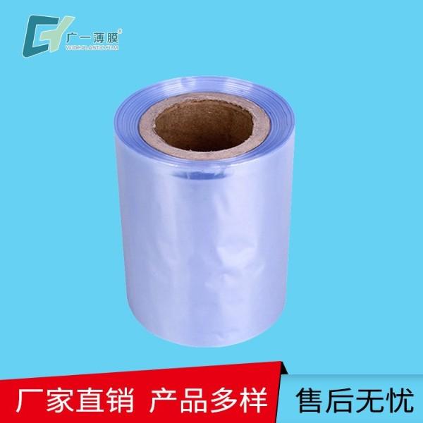 铝型材包装膜厂家