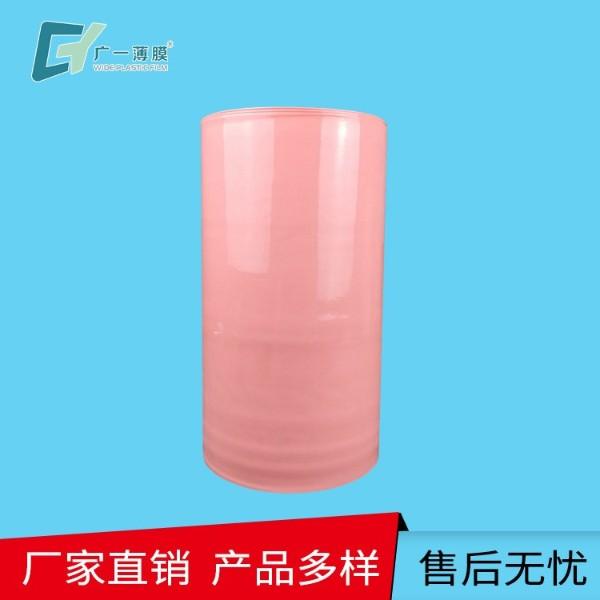 彩色pvc铝材膜