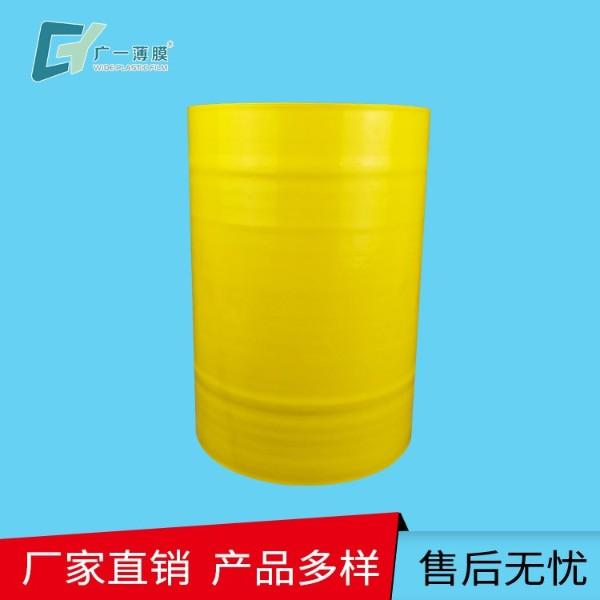 彩色多规格铝材膜