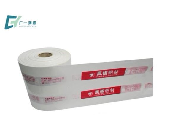 浅析PVC收缩膜的特性