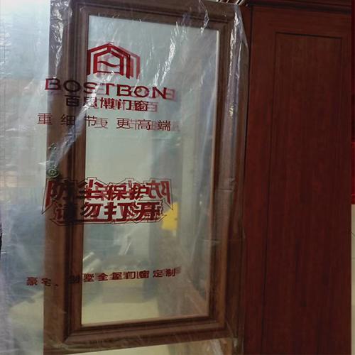 门窗新型包装材料—纱窗袋