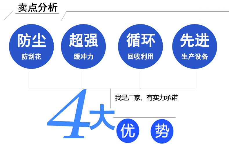 片材珍珠棉3