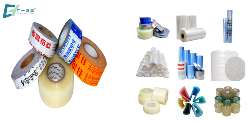 PVC热收缩膜的特点和优点