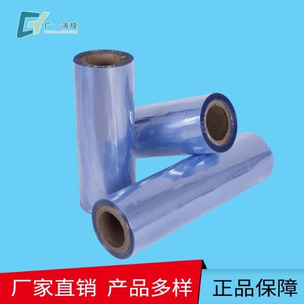广东门窗包装膜厂家直销可印刷可定制