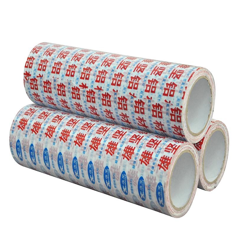 铝型材包装贴膜