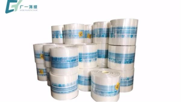 PVC收缩膜为什么容易断裂?