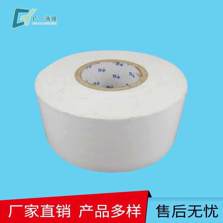 白色高粘保护膜