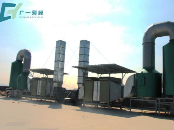 低温等离子废气治理设备