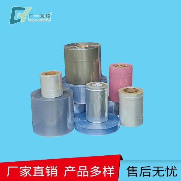 3-10cm小规格收缩膜