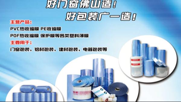 软质PVC和硬质PVC的区别