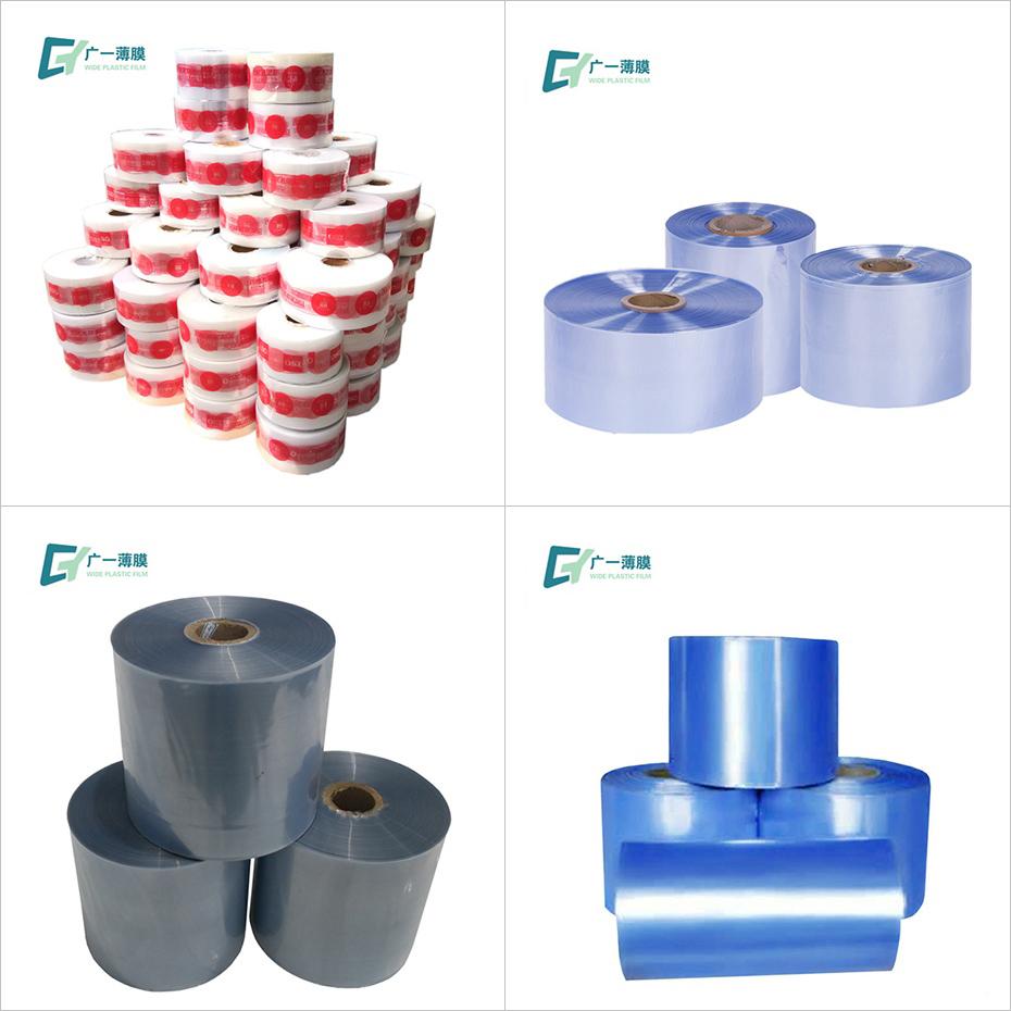 铝材收缩膜产品展示