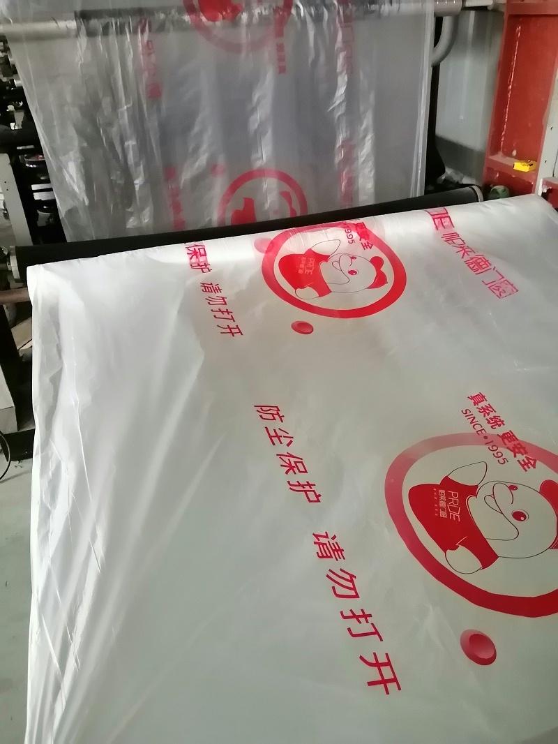 PE纱窗袋、防尘袋生产厂家