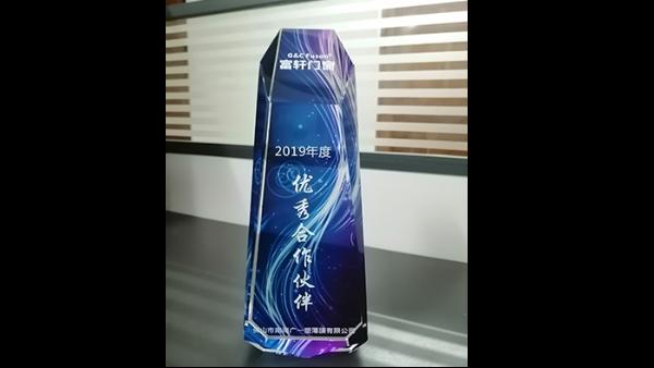 广一塑被富轩门窗评为2019年优秀合作伙伴