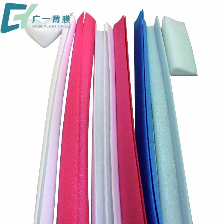 彩色珍珠棉
