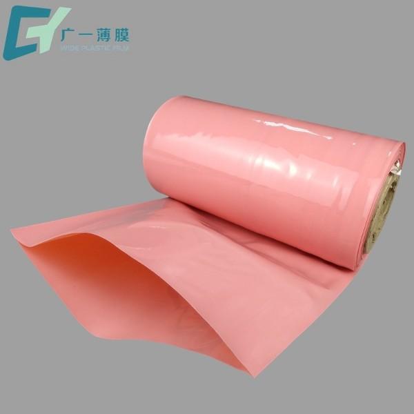 可定制彩色铝材膜
