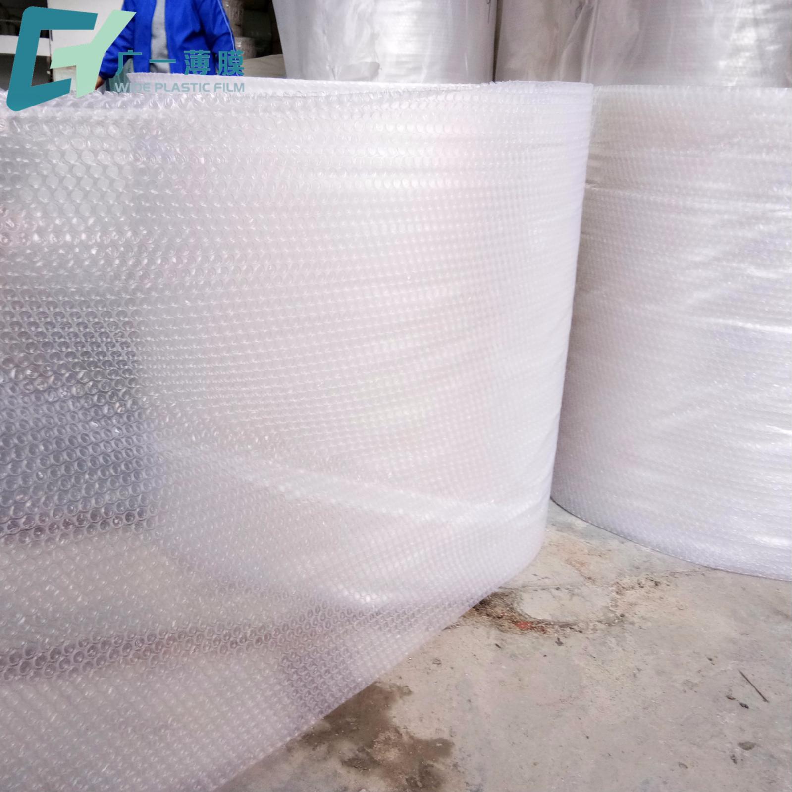 聚乙烯气泡膜