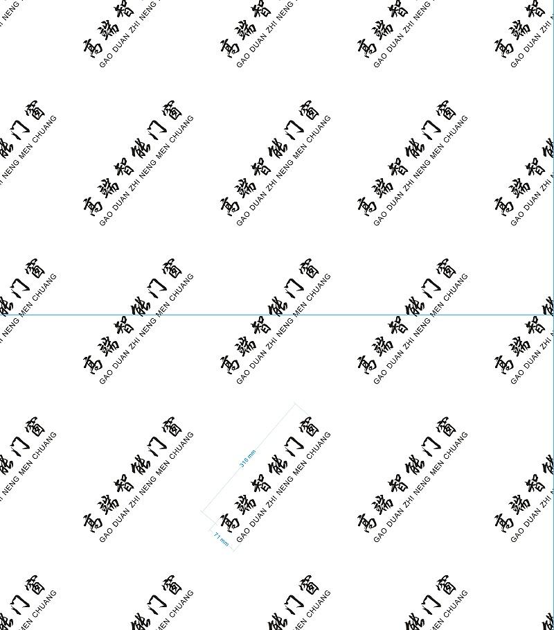 玻璃贴膜通用版 (4)