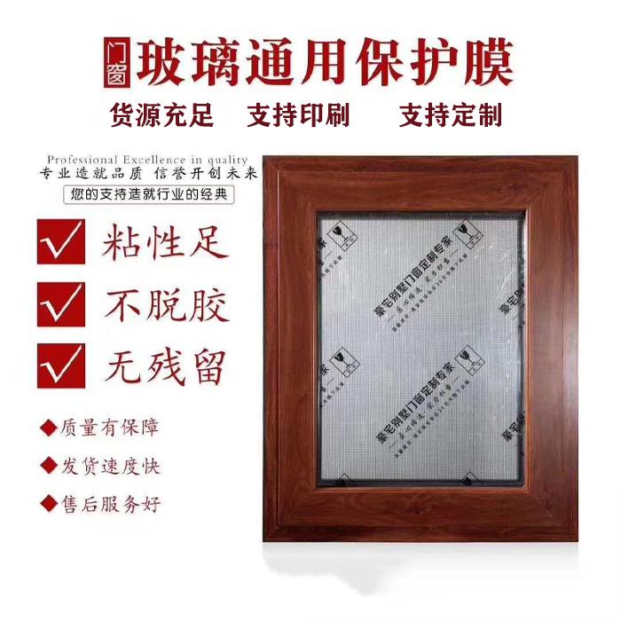 玻璃贴膜多少钱一平方