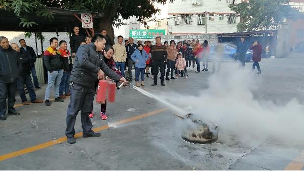 2021年消防演习和安全知识培训