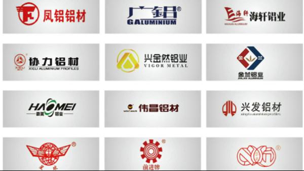 广一塑部分铝材厂家长期合作客户