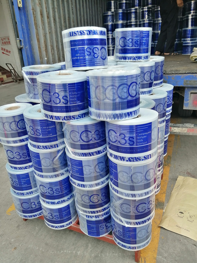 广一塑印字铝材包装膜系列