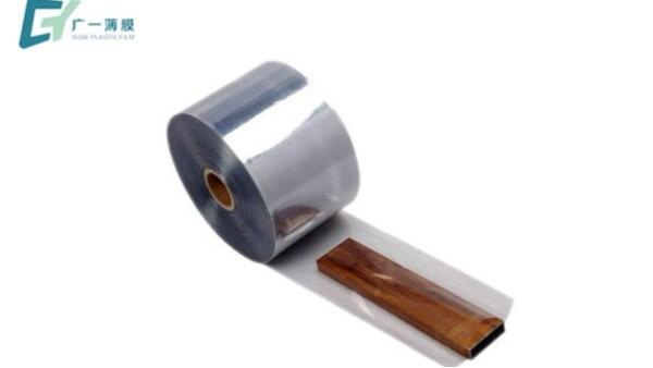 佛山市广一塑薄膜有限公司铝材包装膜厂家