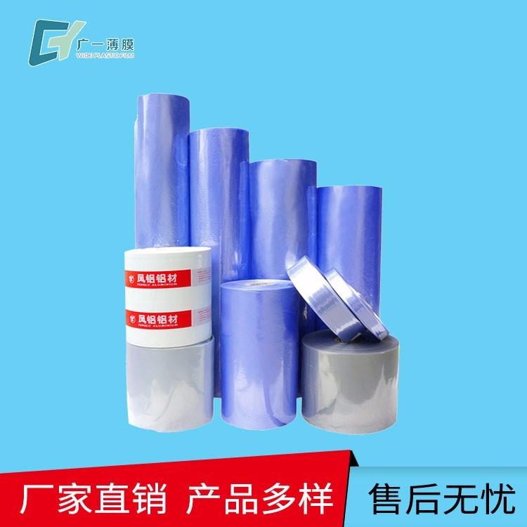 铝型材收缩膜