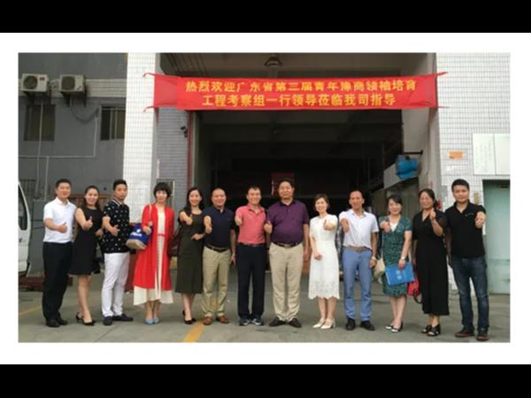 热烈欢迎佛山市河南省商会领导莅临广一塑薄膜有限公司参观指导工作!