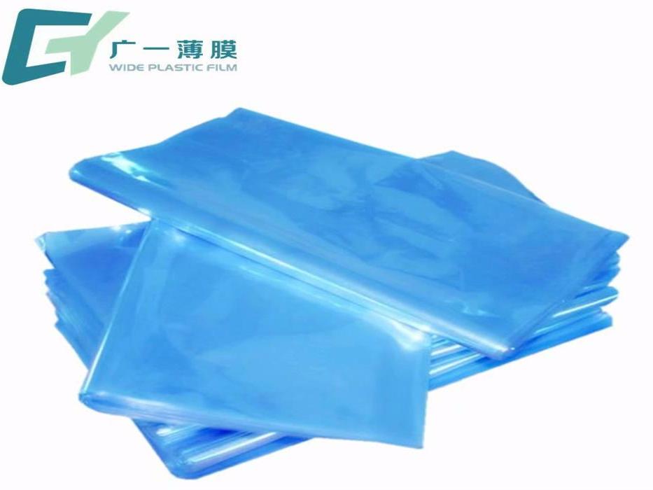 广一来告诉你PVC收缩膜掉色的解决办法