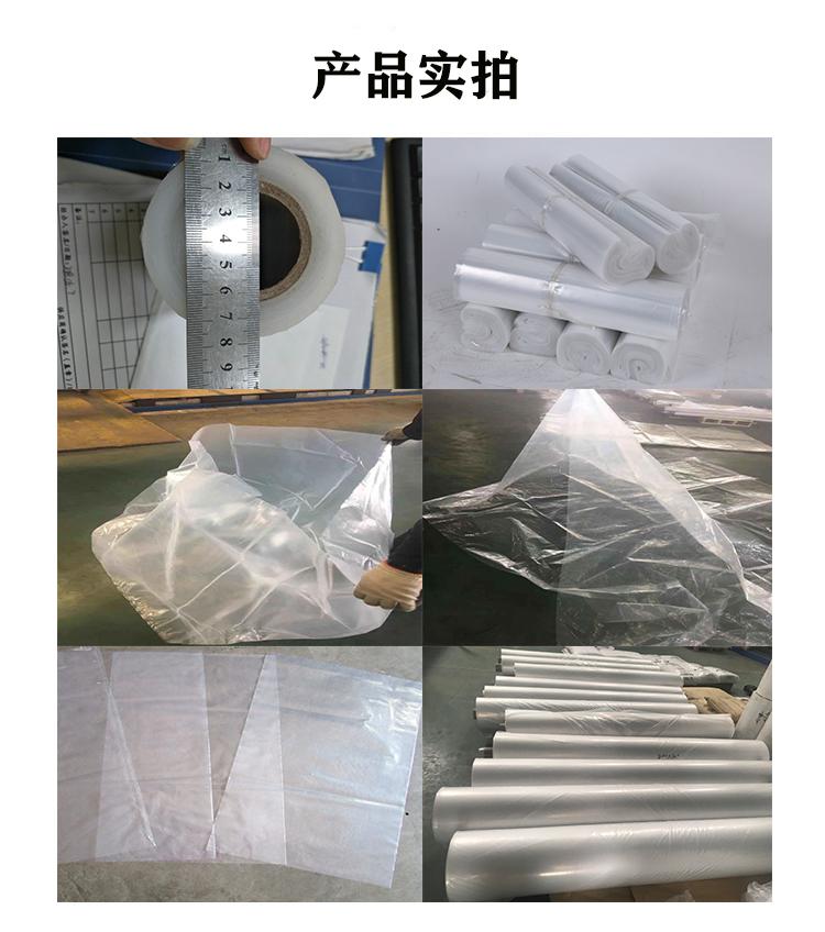 PE收缩膜产品实拍