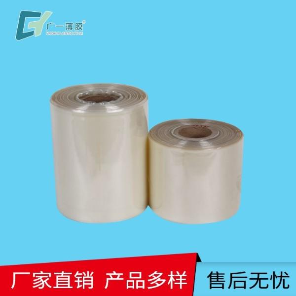 铝材本色膜