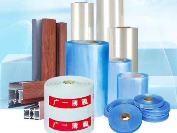 PVC热收缩膜厂家
