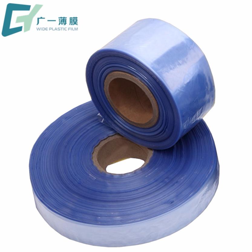 不锈钢管热缩膜
