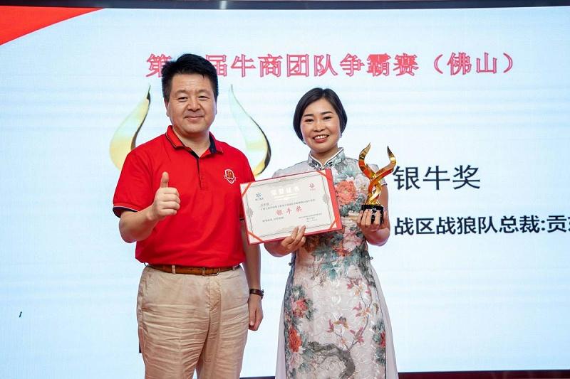 广一塑参加第七届佛山牛商大会总结会 (5)