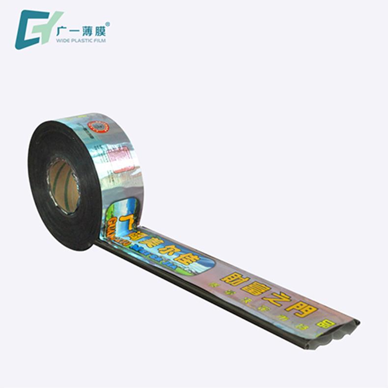 镀铝膜彩膜 (7)
