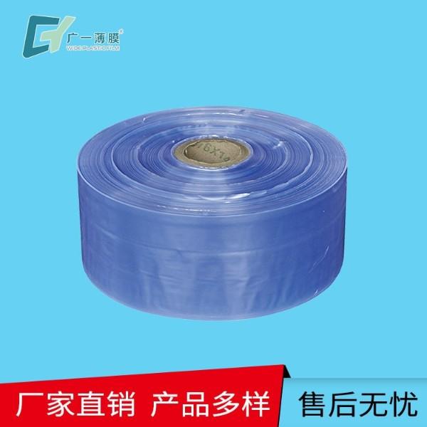 小规格热收缩膜