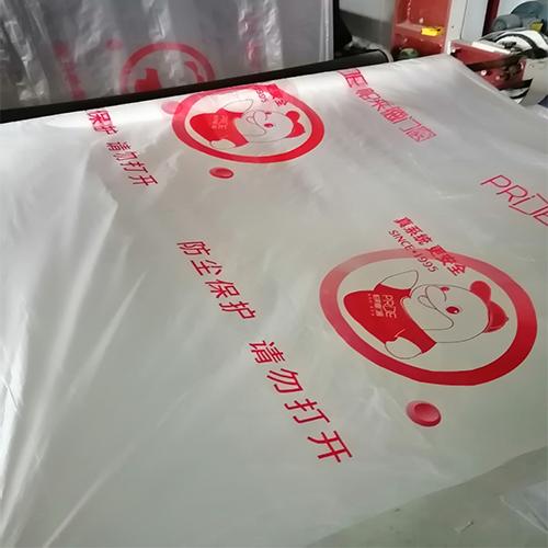 PE纱窗袋防尘袋支持定制支持印刷