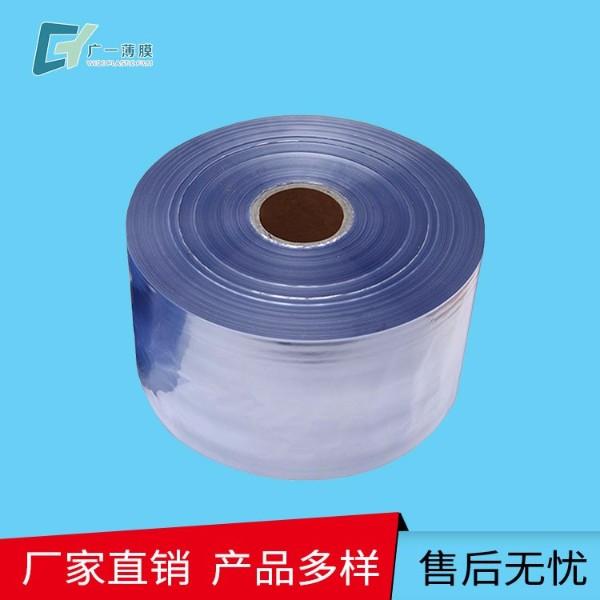 铝材包装膜厂家