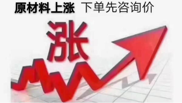 佛山市南海广一塑薄膜有限公司—收缩膜保护膜厂家特别提醒: