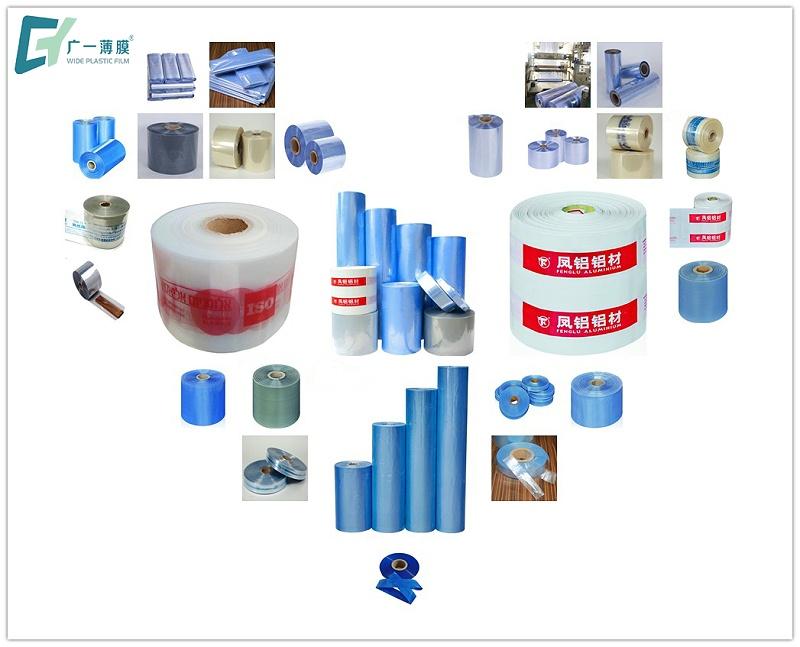 PVC热收缩膜有各种规格